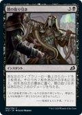 【JPN】闇の取り引き/Dark Bargain[MTG_IKO_082C]
