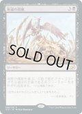 【JPN】★Foil★絶滅の契機/Extinction Event[MTG_IKO_088R]