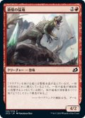 【JPN】激情の猛竜/Frenzied Raptor[MTG_IKO_120C]