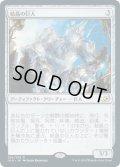 【JPN】★Foil★結晶の巨人/Crystalline Giant[MTG_IKO_234R]