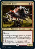 【ENG】迷宮の猛竜/Labyrinth Raptor[MTG_IKO_193R]