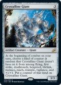 【ENG】結晶の巨人/Crystalline Giant[MTG_IKO_234R]