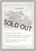 【JPN】聖戦の騎士/Crusading Knight[MTG_INV_012_R]