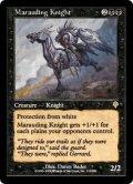 【JPN】無法の騎士/Marauding Knight[MTG_INV_110_R]