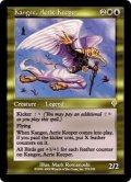 【ENG】巣を守るものカンジー/Kangee, Aerie Keeper[MTG_INV_253_R]
