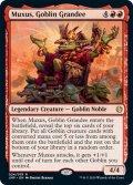 【ENG】上流階級のゴブリン、マクサス/Muxus, Goblin Grandee[MTG_JMP_024R]