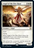 【ENG】凶時の天使/Angel of the Dire Hour[MTG_JMP_085R]