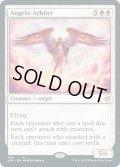 【ENG】天使の調停者/Angelic Arbiter[MTG_JMP_086R]