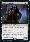 【ENG】オーガの貧王/Ogre Slumlord[MTG_JMP_260R]