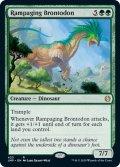 【ENG】暴れ回るブロントドン/Rampaging Brontodon[MTG_JMP_423R]