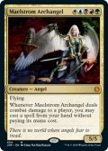 【ENG】大渦の大天使/Maelstrom Archangel[MTG_JMP_454M]