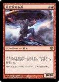 【JPN】天を支える者/Bearer of the Heavens[MTG_JOU_089R]