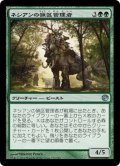 【JPN】ネシアンの猟区管理者/Nessian Game Warden[MTG_JOU_132U]