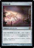 【JPN】凱旋の間/Hall of Triumph[MTG_JOU_162R]