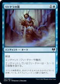 【JPN】リトヤラの霧/Mists of Littjara[MTG_KHM_067C]