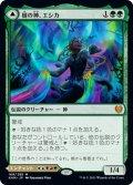【JPN】樹の神、エシカ/Esika, God of the Tree/虹色の橋/The Prismatic Bridge[MTG_KHM_168M]
