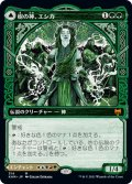 【JPN】★Foil★樹の神、エシカ/Esika, God of the Tree/虹色の橋/The Prismatic Bridge[MTG_KHM_314M]