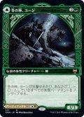 【JPN】冬の神、ヨーン/Jorn, God of Winter/霧氷杖、カルドリング/Kaldring, the Rimestaff[MTG_KHM_317R]