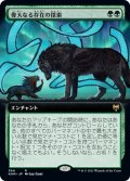 【JPN】★Foil★偉大なる存在の探索/In Search of Greatness[MTG_KHM_364R]
