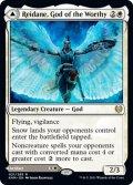 【ENG】傑士の神、レーデイン/Reidane, God of the Worthy/守護者の盾、ヴァルクミラ/Valkmira, Protector's Shield[MTG_KHM_021R]