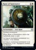 【ENG】持続のルーン/Rune of Sustenance[MTG_KHM_025U]