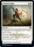 【ENG】戦角笛の一吹き/Warhorn Blast[MTG_KHM_038C]
