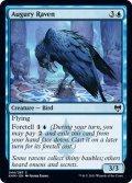 【ENG】占い鴉/Augury Raven[MTG_KHM_044C]