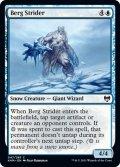 【ENG】氷山の徘徊者/Berg Strider[MTG_KHM_047C]