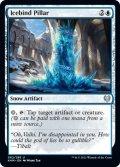 【ENG】氷縛りの柱/Icebind Pillar[MTG_KHM_062U]