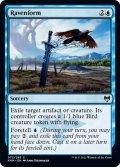 【ENG】鴉変化/Ravenform[MTG_KHM_072C]