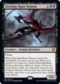 【ENG】燃えルーンの悪魔/Burning-Rune Demon[MTG_KHM_081M]