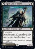 【ENG】死の神、イーガン/Egon, God of Death/死の玉座/Throne of Death[MTG_KHM_092R]