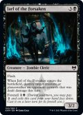 【ENG】棄てられた地の伯爵/Jarl of the Forsaken[MTG_KHM_100C]
