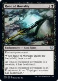 【ENG】厄害のルーン/Rune of Mortality[MTG_KHM_108U]