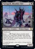 【ENG】★Foil★血空の主君、ヴェラゴス/Varragoth, Bloodsky Sire[MTG_KHM_115R]