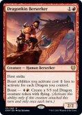 【ENG】★Foil★龍族の狂戦士/Dragonkin Berserker[MTG_KHM_131R]