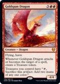 【ENG】黄金架のドラゴン/Goldspan Dragon[MTG_KHM_139M]
