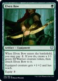 【ENG】エルフの弓/Elven Bow[MTG_KHM_166U]