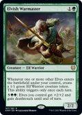 【ENG】エルフの戦練者/Elvish Warmaster[MTG_KHM_167R]