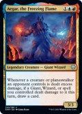 【ENG】氷結する火炎、エーガー/Aegar, the Freezing Flame[MTG_KHM_200U]