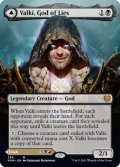 【ENG】嘘の神、ヴァルキー/Valki, God of Lies/星界の騙し屋、ティボルト/Tibalt, Cosmic Impostor[MTG_KHM_286M]