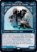 【ENG】航海の神、コシマ/Cosima, God of the Voyage/領界船/The Omenkeel[MTG_KHM_303R]