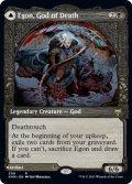 【ENG】死の神、イーガン/Egon, God of Death/死の玉座/Throne of Death[MTG_KHM_306R]