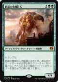 【JPN】新緑の機械巨人/Verdurous Gearhulk[MTG_KLD_172M]