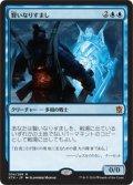 【JPN】賢いなりすまし/Clever Impersonator[MTG_KTK_034M]