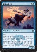 【JPN】霧炎の織り手/Mistfire Weaver[MTG_KTK_046U]