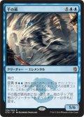 【JPN】千の風/Thousand Winds[MTG_KTK_058R]