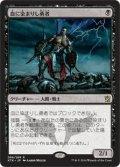 【JPN】血に染まりし勇者/Bloodsoaked Champion[MTG_KTK_066R]