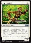 【JPN】レオニンの先兵/Leonin Vanguard[MTG_M19_022U]