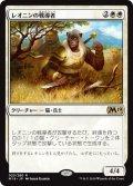 【JPN】レオニンの戦導者/Leonin Warleader[MTG_M19_023R]